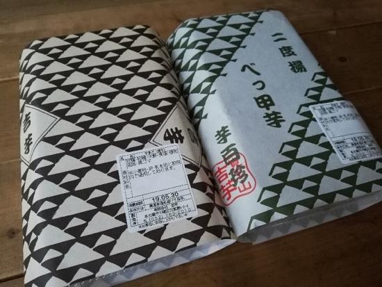 KichiimoKakuozan_004_org.jpg