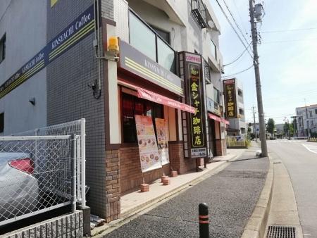 KinshachiMataho_000_org.jpg