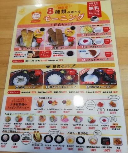 KinshachiMataho_002_org.jpg
