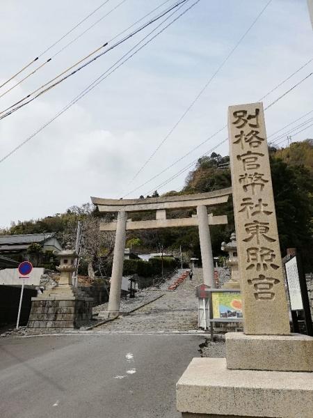 KunozanToshogu_004_org.jpg