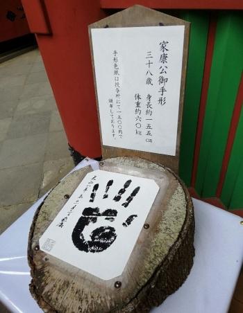 KunozanToshogu_006_org.jpg
