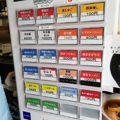 MiyakojimaOkome_002_org.jpg