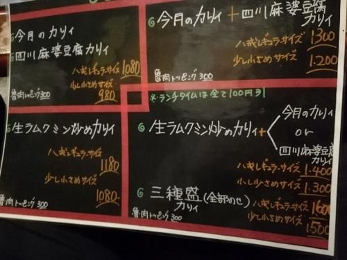 NagaseHakkai_000_org.jpg