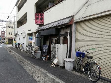 NagaseHakkai_009_org.jpg