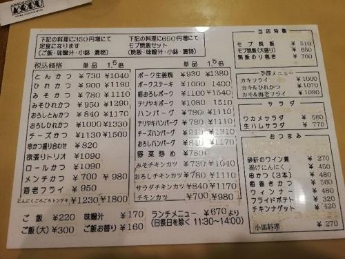 NagoyaMobu_001_org.jpg