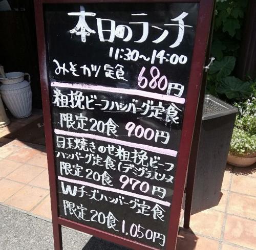 NagoyaNarumi_002_org.jpg