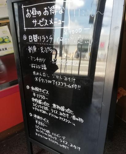 NishiShikamaSanMarco_002_org.jpg