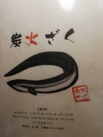 NishitenmaZaku_002_org.jpg