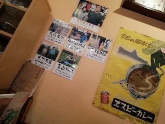 OkusibaHachiojiTashiro_006_org.jpg