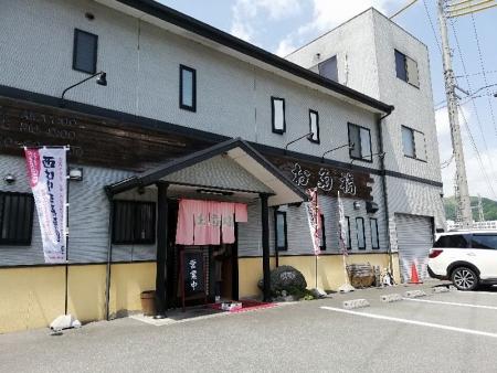 SayoOtafuku_001_org.jpg