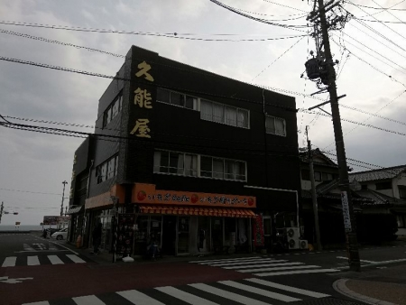 ShizuokaKunouya_000_org.jpg