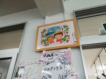 ShizuokaKunouya_004_org.jpg