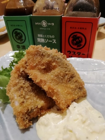 Shizuokabakka_009_org.jpg