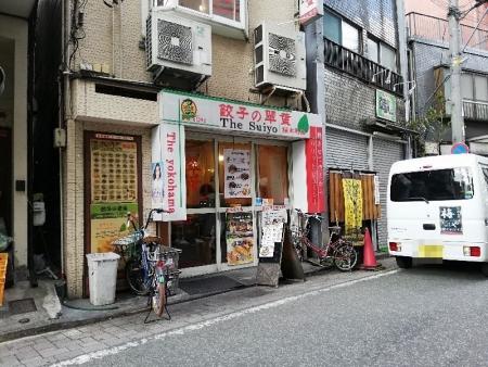 SuiyoSakuragicho_000_org.jpg
