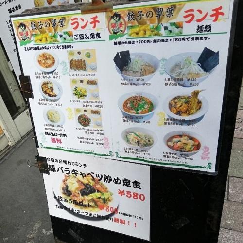 SuiyoSakuragicho_001_org.jpg