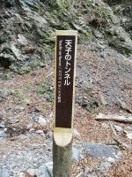 SumatakyoTsuribashi_004_org.jpg