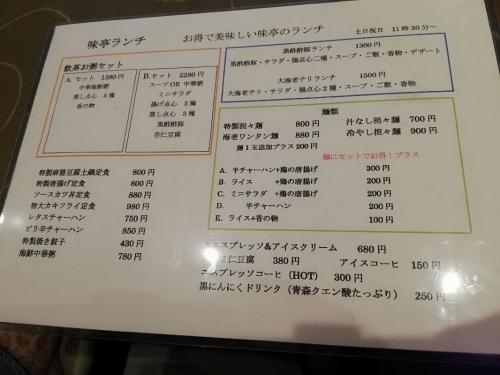 SyukuinAjitei_000_org.jpg