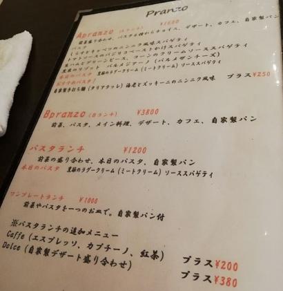 YodoDaisen_000_org.jpg
