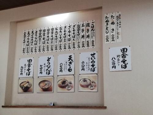 Yodoyabashi1yama_002_org.jpg