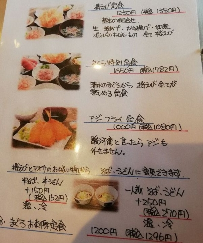 YuiSakura_002_org.jpg