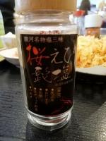 YuiSakura_009_org.jpg