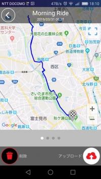 2019/03/31の走行コース