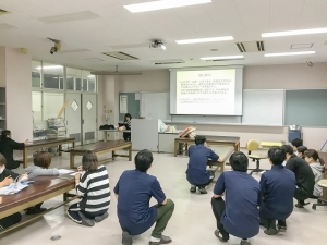 第9回OT研究会公開講座③ 講義