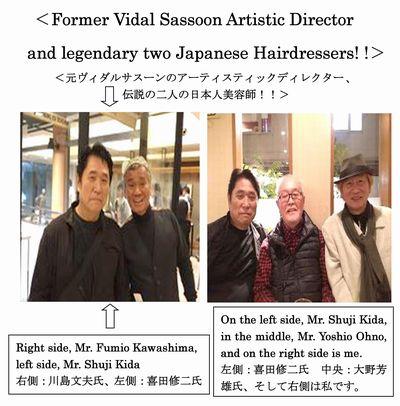 喜田修二さんと川島さん、大野さん、小林幸博の写真13大kirisize400