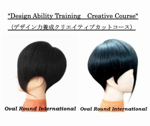 デザイン力養成コース写真12(大)kirisize500