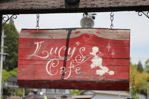 Lucy's Cafe