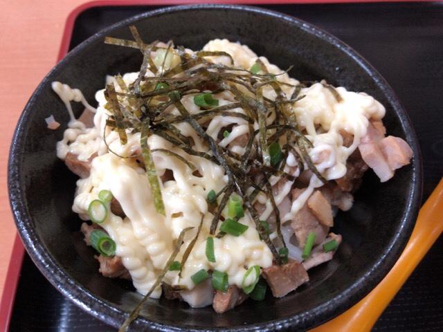 マヨチャー丼