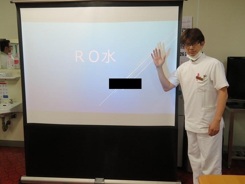 RO.jpg