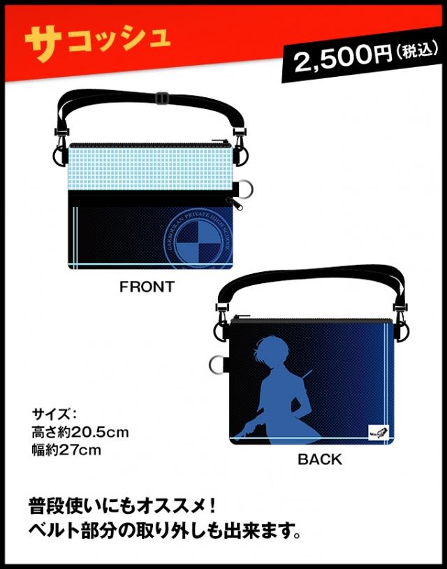 item6.jpg