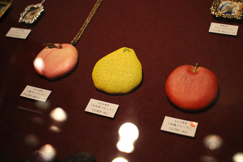 大田区 池上 パンタレイ panta rhei ギャラリー なかの真実 果物 アクセサリー もちもちかめさん
