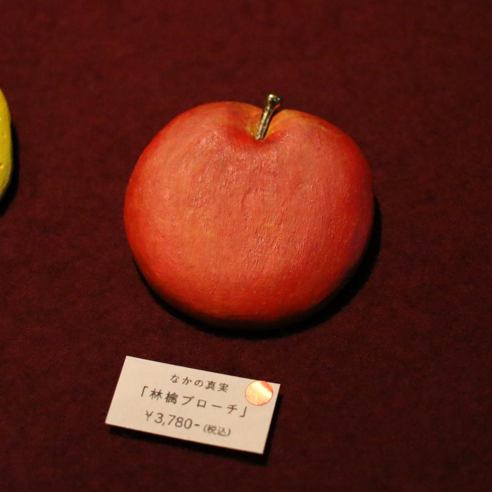 大田区 池上 パンタレイ panta rhei ギャラリー なかの真実 林檎 りんご もちもちかめさん