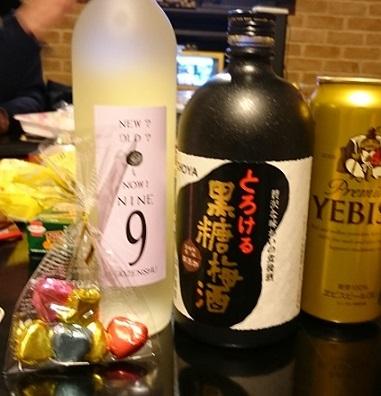 おされな日本酒とスイートな梅酒