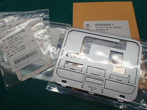 P3255607.jpg