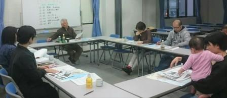 愛知・徴用工学習会(P1)