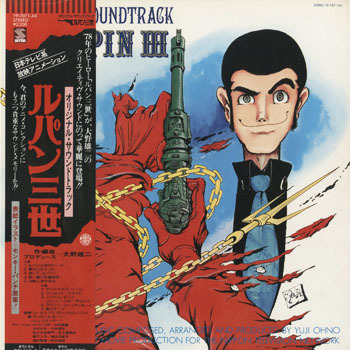 JZ_OST  YOU and THE EXPLOTION BAND_ORIGINAL SOUNDTRACK FROM LUPIN III_20190404