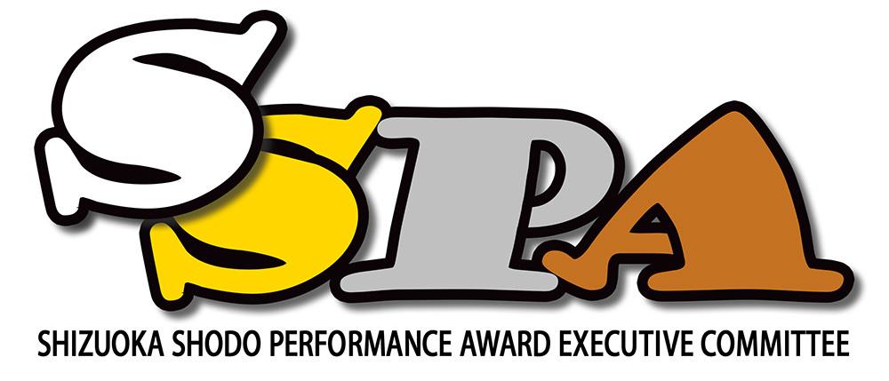 SSPA_Logo_001.jpg