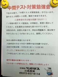 2019太田1学期中間