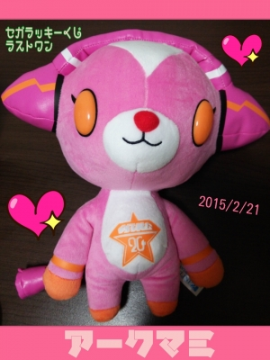 2015-02-22-20-38-59_deco.jpg