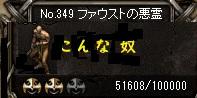 20190421図鑑1位