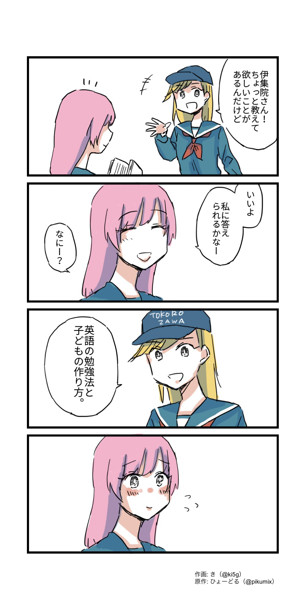 201906091147336b8.png