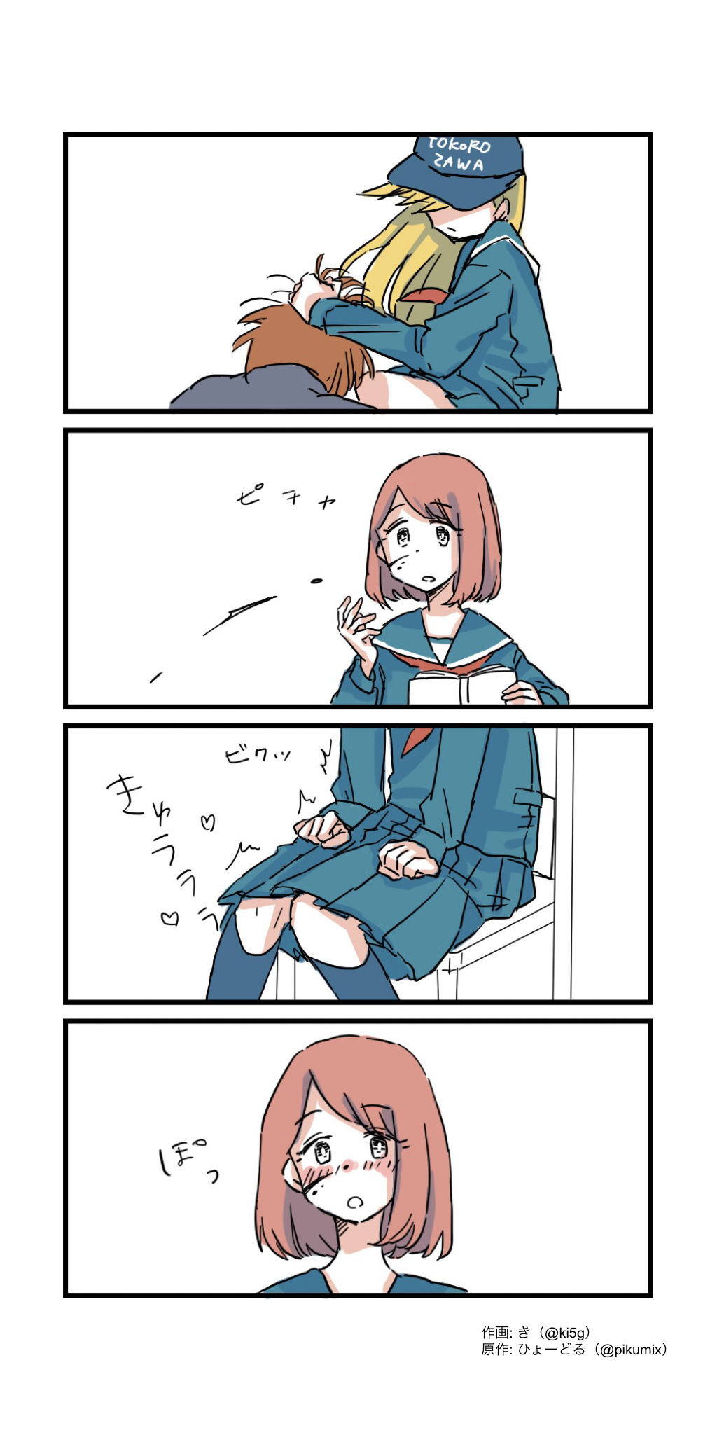 20190609114815150.png