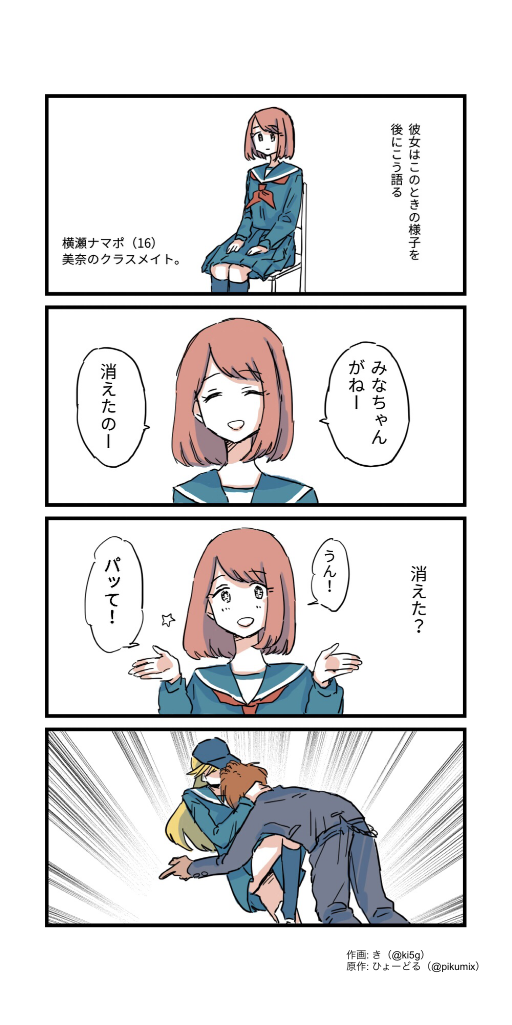 20190609114817b18.png