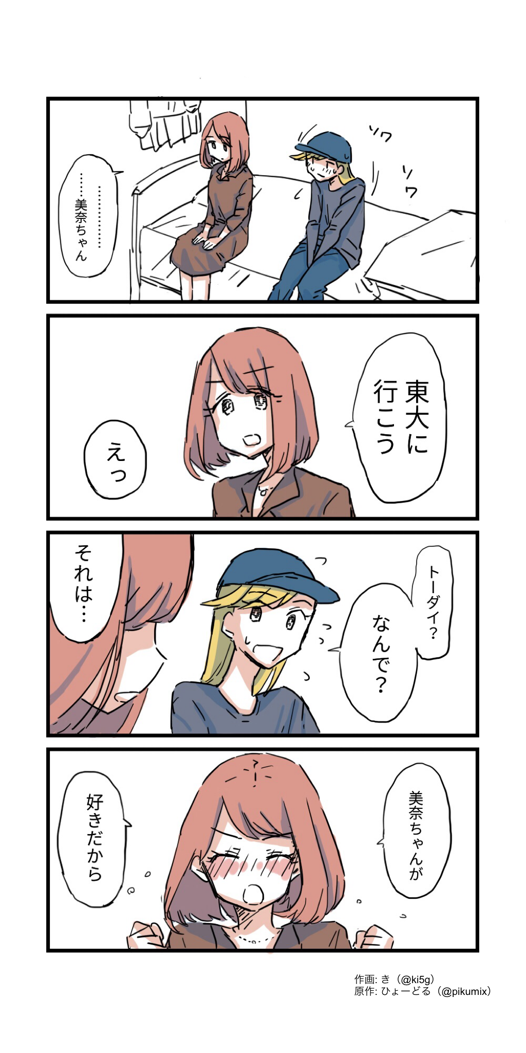 20190609114822b22.png