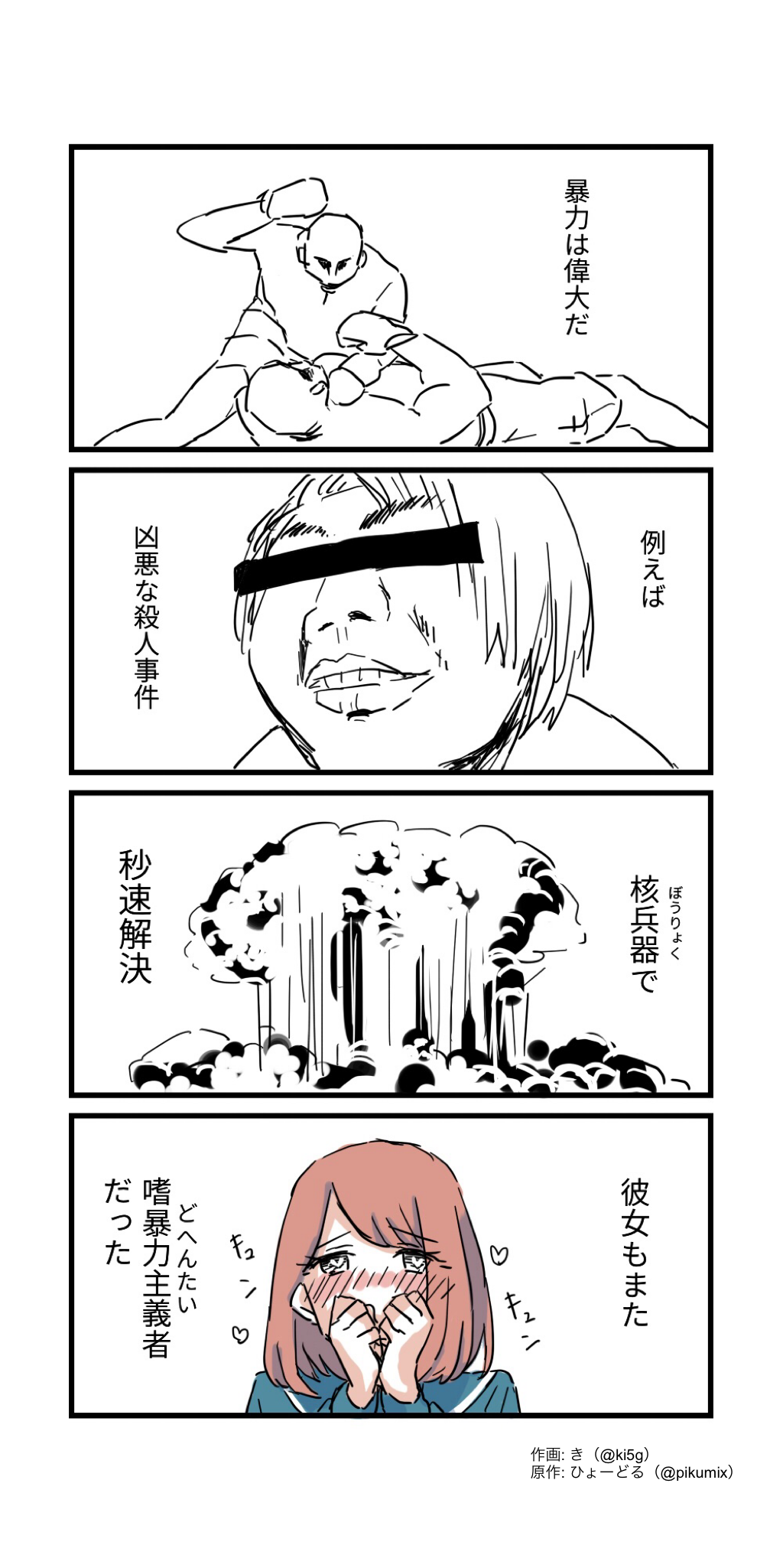 201906091251284fe.png