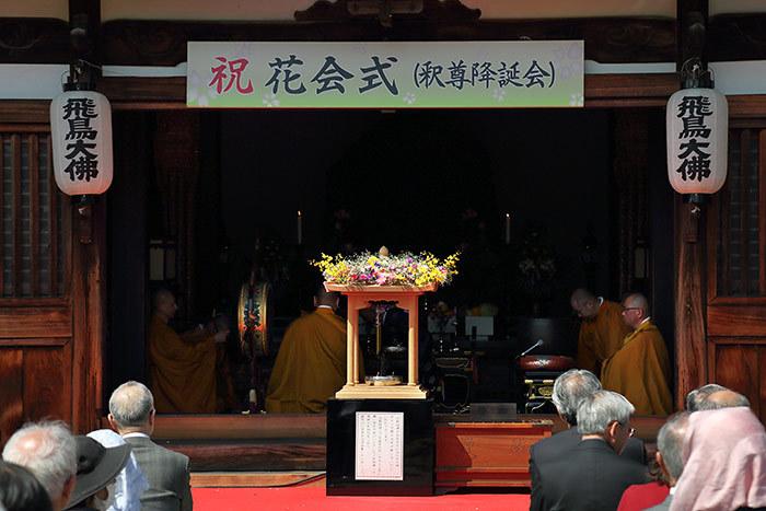 飛鳥寺 花会式2