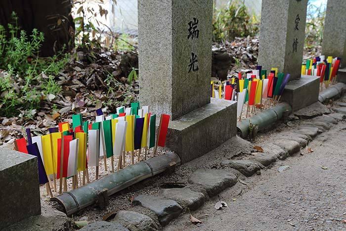 常陸神社 紙のぼり1